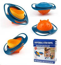 Тарелка-непроливайка «Universal Gyro Bowl», фото 3
