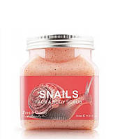 Скраб для лица Pretty Cowry Snails Face&Body Scrub 350 мл