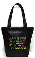 """Женская сумка - """"Девченки клевые"""" Б29 - черная, фото 1"""