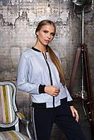 Куртка женская Arizzo Фристайл (серый) XS (99012247-L)