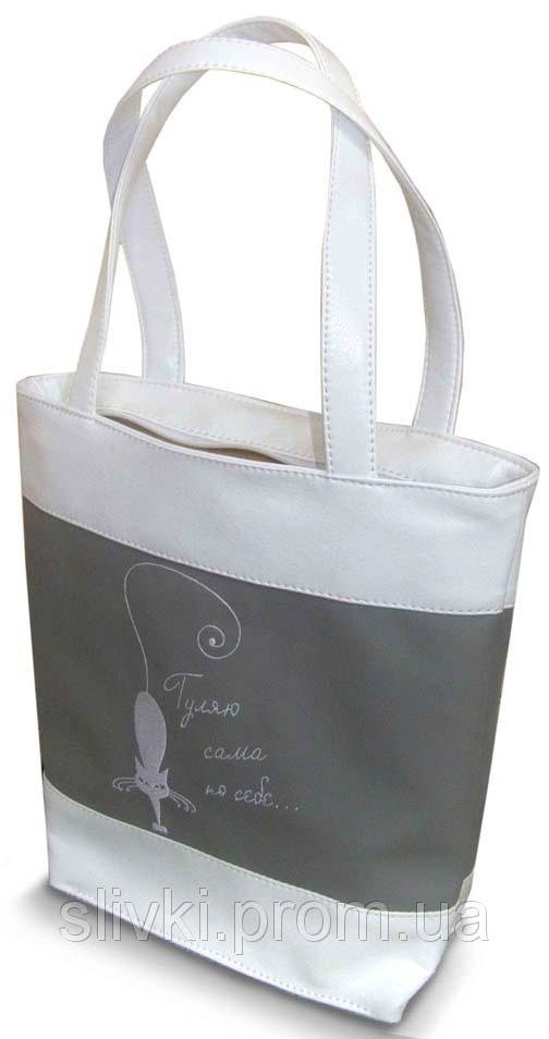 """Женская сумка -""""Гуляю сама по себе""""(комбинированые ткани)К69 - бело-серая"""