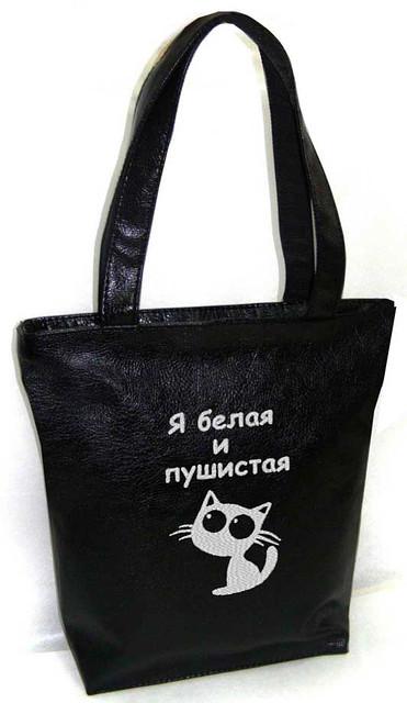 """Женская сумка - """"Белая и пушистая"""" Б82 - черная"""