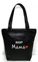 "Женская сумка - ""Best Мама"" Б85 - черная, фото 1"
