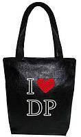 """Женская сумка - """"I love DP"""" Б105 - черная"""