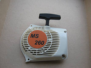 Стартер SABER для бензопилы ST 260
