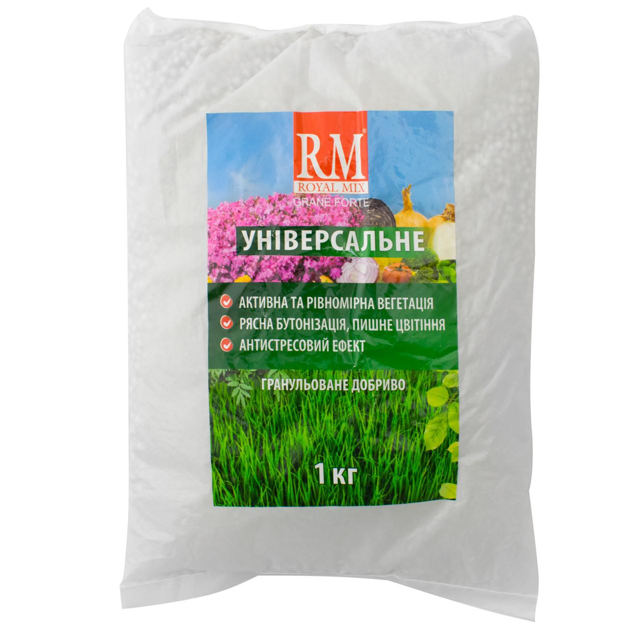 Удобрение Royal Mix универсальное пакет 1 кг