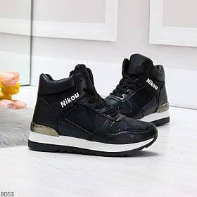 Зимние кроссовки-спортивные ботинки 8053