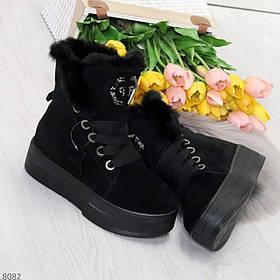 Зимние ботиночки с натуральной замши  8082