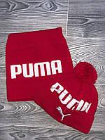 Шапка мужская с бубоном Puma теплая + БАФ комплект красный. Фото в живую. Реплика, фото 1