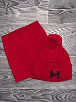 Шапка мужская с бубоном Under Armour теплая + БАФ комплект красная. Фото в живую. Реплика, фото 1