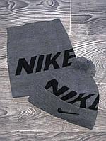 Шапка мужская с бубоном Nike теплая + БАФ комплект серый. Фото в живую. Реплика, фото 1