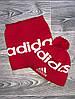 Шапка мужская с бубоном Adidas теплая + БАФ комплект красный. Фото в живую. Реплика