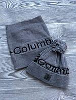 Шапка мужская с бубоном Columbia теплая + БАФ комплект серый. Фото в живую. Реплика, фото 1