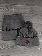 Шапка мужская с бубоном Champion теплая + БАФ комплект серый. Фото в живую. Реплика, фото 1