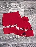 Шапка мужская с бубоном Reebok теплая + БАФ комплект красный. Фото в живую. Реплика, фото 1