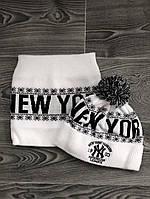 Шапка мужская с бубоном Yankees New York теплая + БАФ комплект белый. Фото в живую. Реплика, фото 1