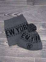 Шапка мужская с бубоном Yankees New York теплая + БАФ комплект серый. Фото в живую. Реплика, фото 1