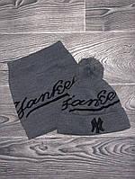 Шапка мужская с бубоном Yankees теплая + БАФ комплект серый. Фото в живую. Реплика, фото 1