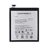 Акумулятор C11P1502 для Asus Z300 ZenPad 10 AAAA