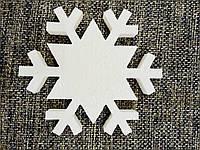 Снежинки из пенопласта 10 см, сніжинка
