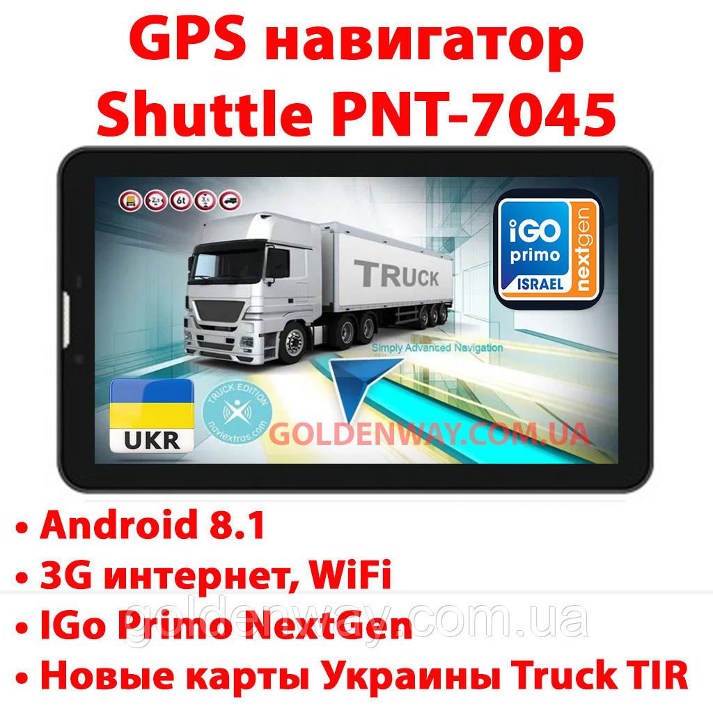 Автомобильный GPS навигатор планшет Shuttle PNT-7045 с 3G  Android 8.1 7 дюймов Igo  Nextgen Truck УКРАИНА