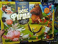 Ферма люкс; настольная игра ферма; настольная игра ; Настільні ігри