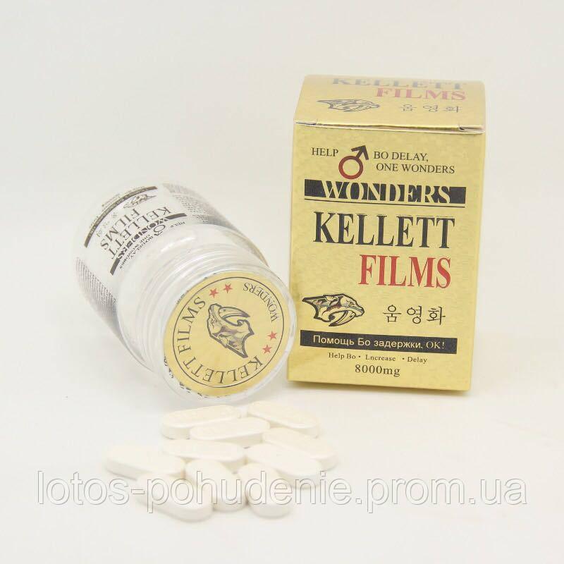 Таблетки для повышения потенции KELLETT FILMS