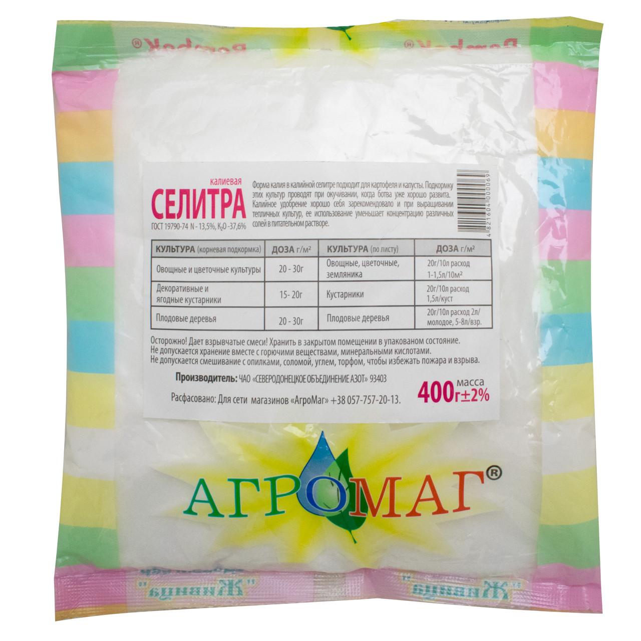 Удобрение Селитра калиевая (N-13.5%,K-37.6%) 400 г