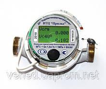 Квартирный счетчик горячей воды многотарифный «ЛВ-4М1 моноблок» DN15