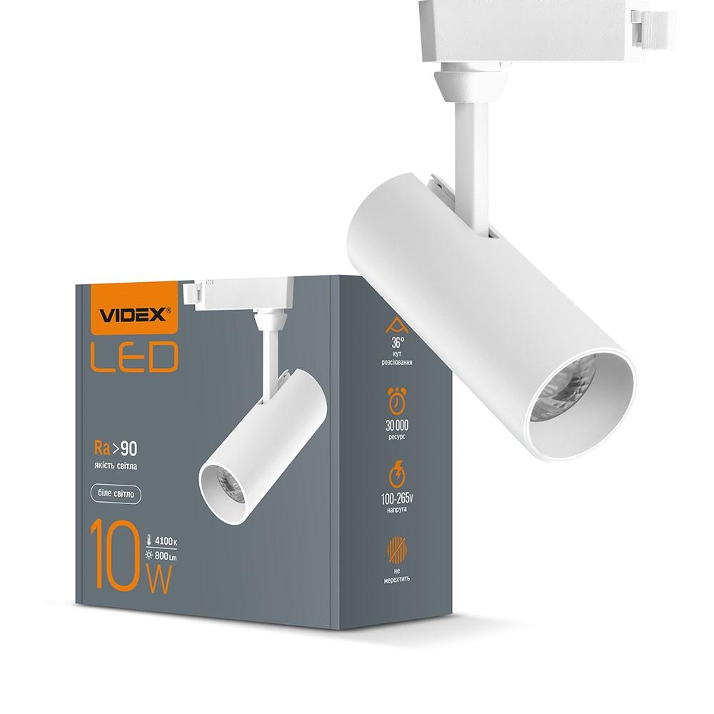 LED светильник трековый VIDEX 10W 4100K белый VL-TR04-104W 25914