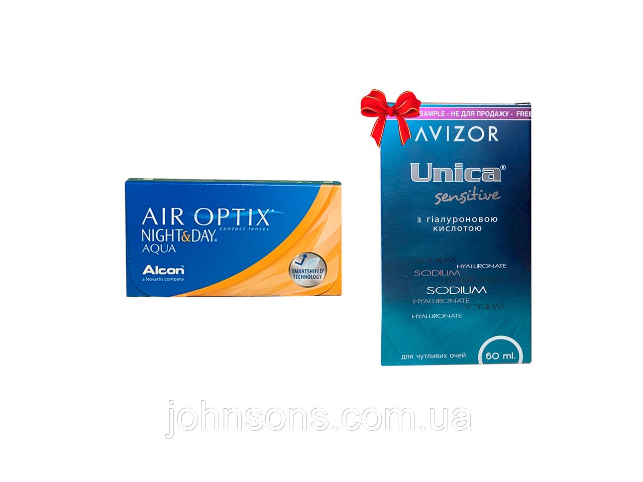Air Optix Night&Day Aqua 1уп(3шт) + раствор Unica 60мл в Подарок