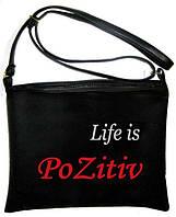 """Сумка - планшет с вышивкой """"Pozitiv"""" С110 - черная, фото 1"""