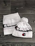 Шапка мужская с бубоном Champion теплая + БАФ комплект белый. Фото в живую. Реплика, фото 1