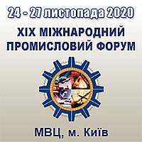 Встречаем «Гидромаркет» на XIX Международном промышленном форуме