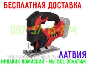 ✅ Лобзик аккумуляторный Vitals Master AEf 1880Pa SmartLine - БЕСПЛАТНАЯ ДОСТАВКА