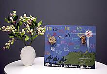 Різдвяний дерев'яний календар з завданнями