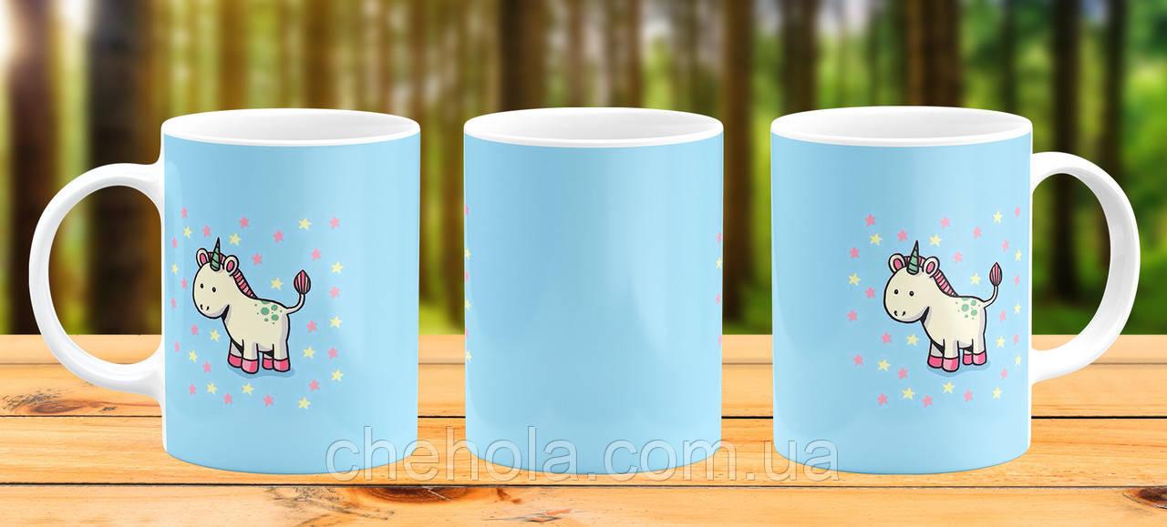 Оригінальна гуртка з принтом Єдиноріг Блакитна Прикольна чашка подарунок дитині