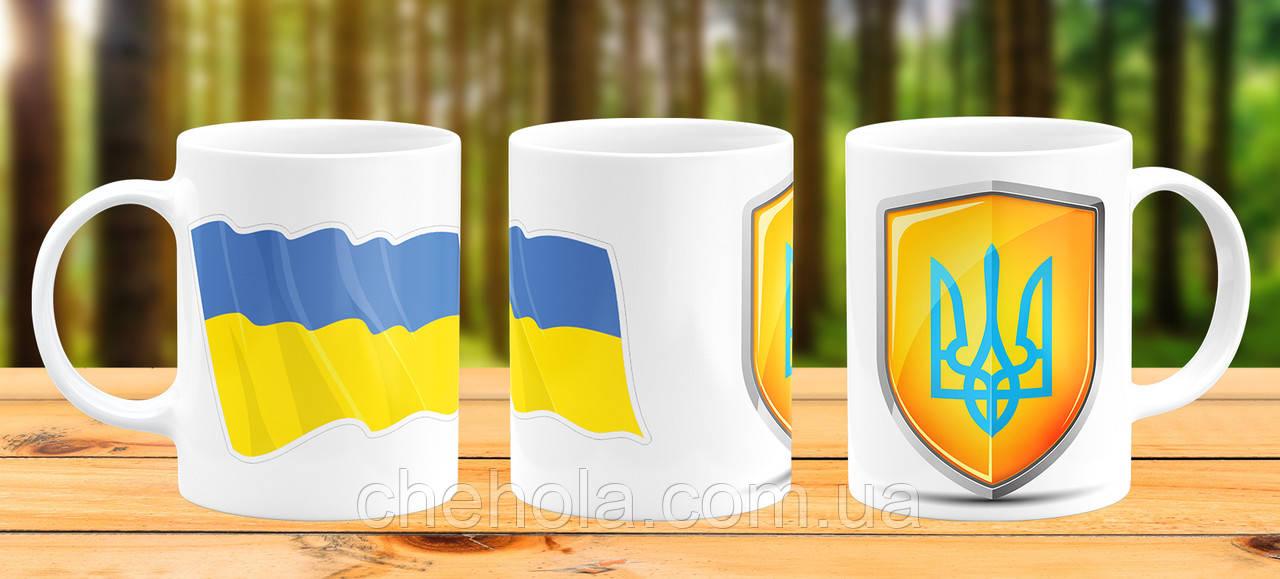 Оригінальна гуртка з принтом Патріотична з гербом України Прикольна чашка подарунок