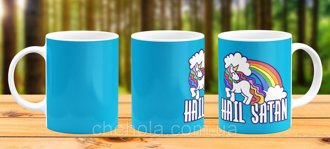 Оригінальна гуртка з принтом Єдиноріг Блакитна Прикольна чашка подарунок