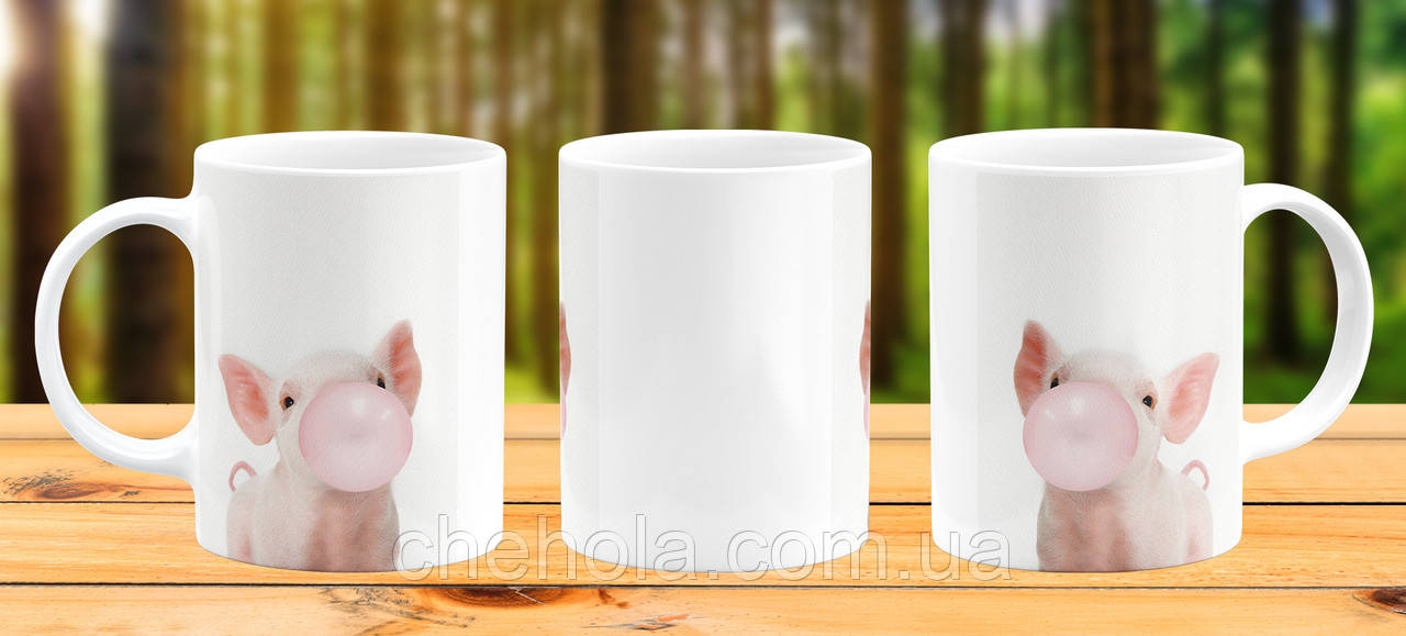 Оригінальна гуртка з принтом Порося Свинка Прикольна чашка подарунок Дівчині, Подрузі