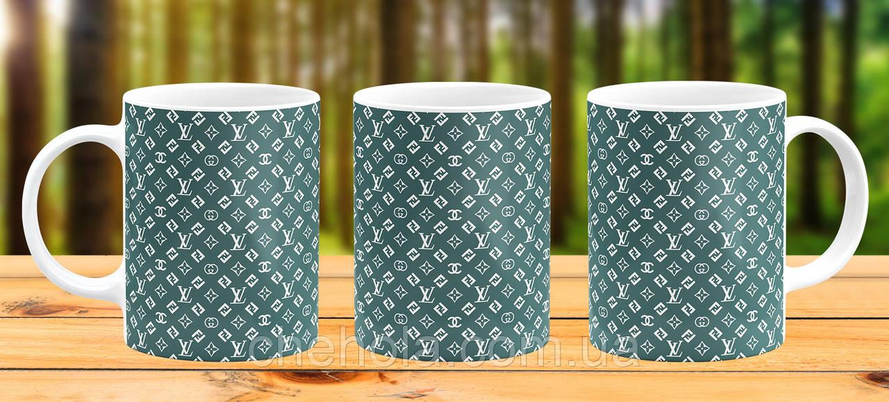 Оригінальна гуртка з принтом В стилі луї вітон Прикольна чашка подарунок дівчині