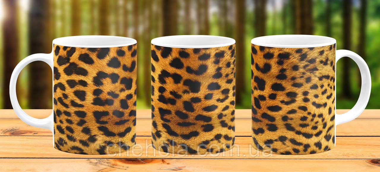 Оригінальна гуртка з принтом Леопард Прикольна чашка подарунок дівчині