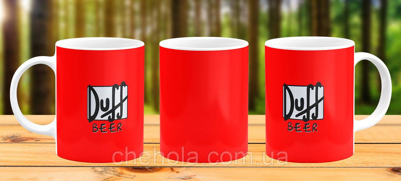 Оригинальная кружка с принтом Пиво DUFF Симпсоны Прикольная чашка подарок Другу парню