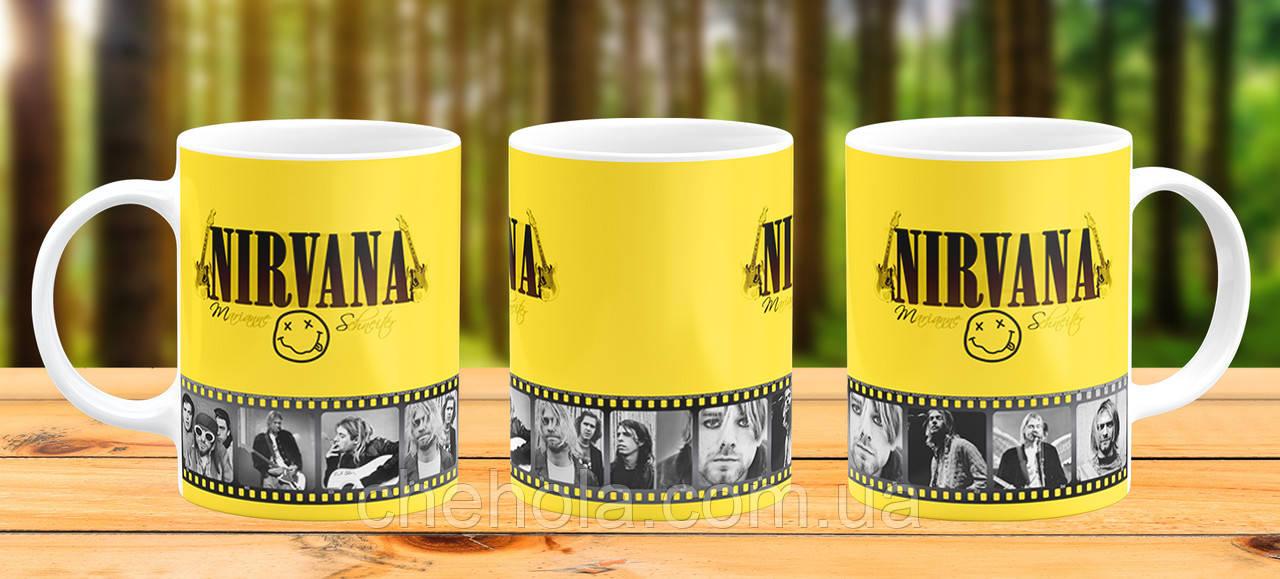 Оригинальная кружка с принтом Курт Кобейн Nirvana Прикольная чашка подарок