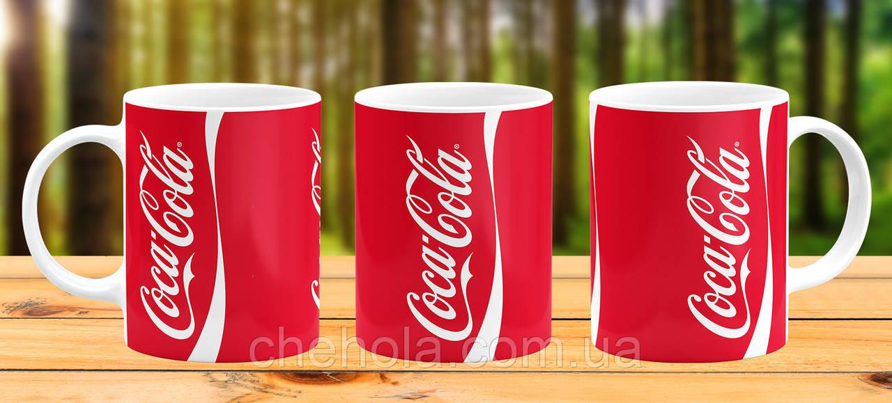 Оригінальна гуртка з принтом Coca cola Прикольна чашка подарунок подрузі другові