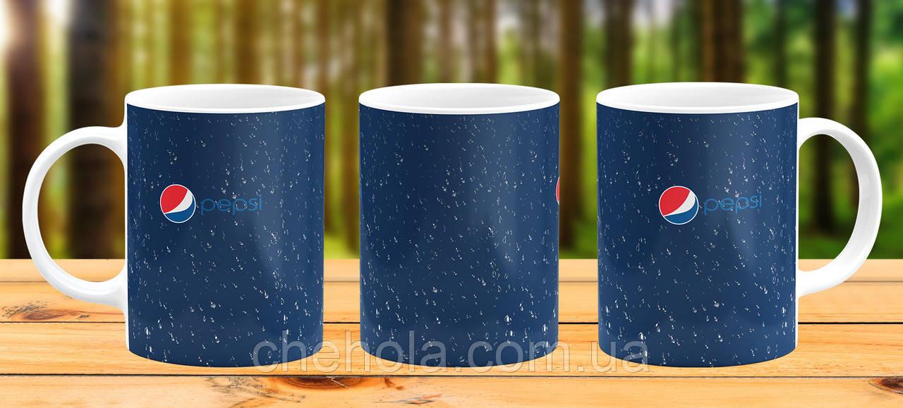 Оригінальна гуртка з принтом Pepsi Прикольна чашка подарунок одному колезі