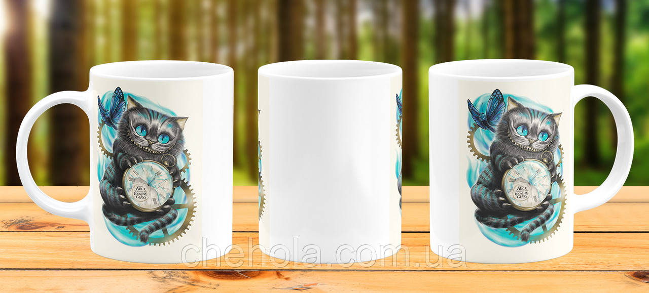 Оригінальна гуртка з принтом кіт аліса в країні чудес Прикольна чашка подарунок