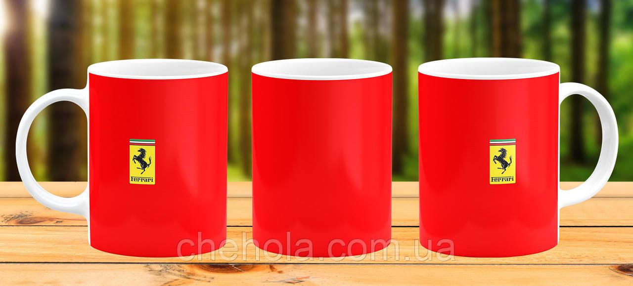Оригинальная кружка с принтом Ferrari Прикольная чашка подарок Парню Мужчине