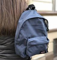 Городской рюкзак EASTPAK EK 620 школьный рюкзак синий. Живое фото (Реплика ААА+), фото 1