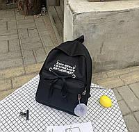 Молодежный женский рюкзак с помпоном